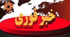 فوری  بندرعباس  قیام مردم و شعار مرگ بر خامنهای-مرگ بر دیکتاتور  #تظاهرات_سراسری #اعتراضات_سراسری  @DORRTV #مردم #بندر _عباس #قيام #مردم