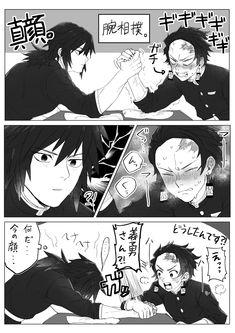 (yaoi)demon slayer book - giyu x tanjiro Anime Demon, Manga Anime, Anime Art, Slayer Meme, Demon Hunter, Dragon Slayer, My Hero Academia Manga, Anime Ships, Doujinshi