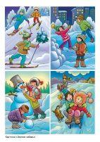 Зимние забавы. Карточки для лэпбука
