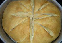 Καταπληκτικά αφράτα λαδόψωμα που φτιάχνονται πολύ εύκολα Bread, Food, Brot, Essen, Baking, Meals, Breads, Buns, Yemek