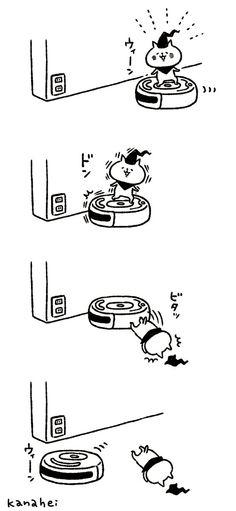 (2) カナヘイ◎カフェ1/28~渋谷パルコ (@kanahei_) | Twitter Pretty Drawings, Cute Stories, Emoticon, Graphic Illustration, Iphone Wallpaper, Kawaii, Fan Art, Cartoon, Comics