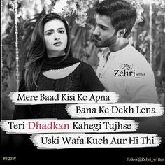 zehri writes