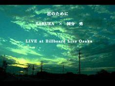 SAKURA × 国分 勇/君のために(LIVE at Billboard Live Osaka)