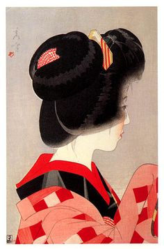 """""""Hopes are like hair ornaments. Girls want to wear too many of them. When they become old women they look silly wearing even one.""""  ― Arthur Golden, Memoirs of a Geisha"""