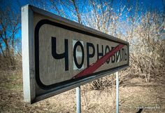 Chernobyl Today | English Russia