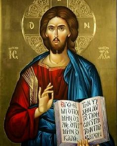 Christ the Teacher. One of the most beautiful Orthodox icons of Jesus that I have ever seen. Lord Jesus Christ, Son of God, have mercy on me, a sinner! Religious Images, Religious Icons, Religious Art, Christ Pantocrator, Byzantine Icons, Byzantine Art, Image Jesus, Greek Icons, Jesus Prayer