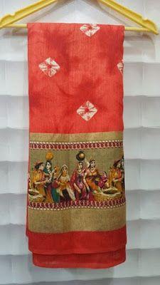 Latest Bhagalpuri With Bandhini Print Sarees | Buy Online Sarees | Elegant Fashion Wear