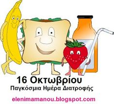 health facts for kids Facts For Kids, Kids Health, Health Facts, Activities For Kids, Diy And Crafts, Projects To Try, Healthy Eating, Nutrition, Messages
