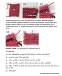 Мобильный LiveInternet Ида.   Elena250309 - Дневник Elena250309   Free Pattern, Amigurumi Doll, Crochet Doll Pattern, Paper Flower Decor, Orange, Pictures, Sewing Patterns Free