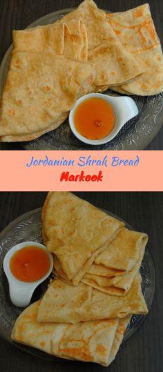 Egyptian Bread Recipe, Egyptian Food, Kebab Recipes, Beef Recipes, Cooking Recipes, Jordanian Food, Bread Snacks Recipe, Arabic Food, Arabic Bread