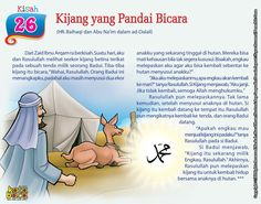 Kids Story Books, Stories For Kids, Baca Online, Bedtime Stories, Activities For Kids, Islam, Doa, Knowledge, Parenting