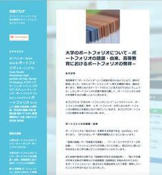 http://education.timedia.co.jp/portfolio_origin/
