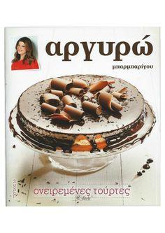Greek Recipes, Tiramisu, Sweets, Ethnic Recipes, Food, Sweet Pastries, Gummi Candy, Hoods, Meals