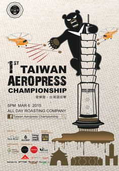 World AeroPress Championship Rad Coffee, Coffee Desk, Coffee Art, Aeropress Coffee, Roasting Company, Day Work, Barista, Taiwan, Posters