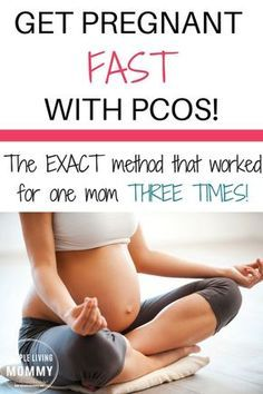 If you want to get fast with PCOS, try this! This mom has conceived three times with this method! Perfect for anyone looking to get pregnant naturally with PCOS! outfit ideas for fall, can i get pregnant after breast cancer. Get Pregnant Fast, Pregnant Mom, Pcos And Getting Pregnant, Trying To Get Pregnant, Eating Pregnant, Pilates, Baby Kicking, After Baby, Sleep Deprivation