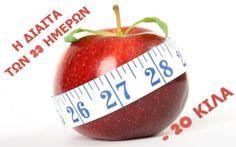 Η συγκεκριμένη δίαιτα θεωρείτε ως χημική αλλά υπόσχεται θεαματικά αποτελέσματα! Φυσικά η δίαιτα &alpha...