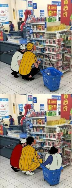 One Piece 2, One Piece Meme, One Piece Funny, One Piece Images, One Piece Fanart, One Piece Manga, Single Piece, Zoro Nami, Draw The Squad