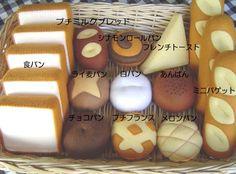 yummy.ciao.jp tennjishitushinpurupann.html