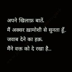 Old But Life Truth Hindi Quote Pinterest Hindi Quotes