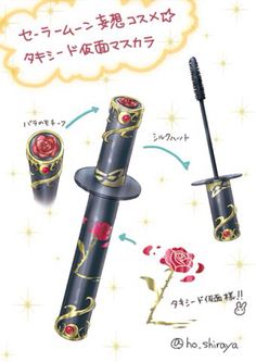 Sailor Moon Cosmetics (Tuxedo Mask)