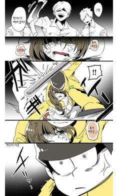 [오소마츠상 만화] [쥬시카노] 화난 쥬시 : 네이버 블로그 Dark Anime Guys, Cool Anime Girl, Anime Art Girl, Anime Crossover, Anime Comics, Dragon Zodiac, Osomatsu San Doujinshi, Funny Drawings, Ichimatsu