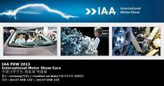 IAA PKW 2013 International Motor Show Cars 프랑크푸르트 자동차 박람회