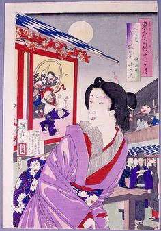 Yoshitoshi - The series 'Pride of Tokyo's Twelve Months ' : A nicely executed series, it features a calendar of women, involved in various activities associated with life in Tokyo. -- July