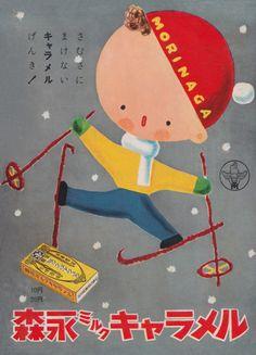 vintage everyday ✭ vintage ad from Japan ✭ illustration