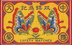 Arnon Reisman - A Phillumenist: Lovely rare Japanese labels (gallery no.2)