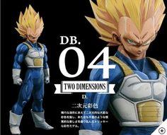 Banprest Dragon Ball SMSP SUPER MASTER STARS PIECE THE VEGETA 04 TWO DIMENSIONS  #Banprest