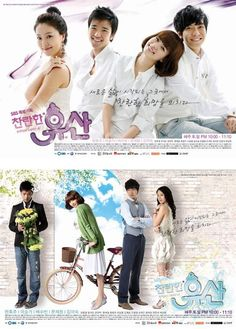 Brilliant Legacy - 8.5 ... Brilliant Legacy, Drama Movies, Korean Drama, Shinee, Movie Posters, Kawaii, Korean Dramas, Cover Pages, Film Poster