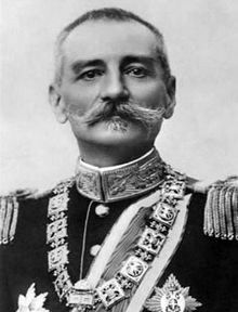 Peter I June 1844 – 16 August was the last King of Serbia from 1903 to and subsequently the first ruler of the newly created Kingdom of Serbs, Croats and Slovenes (officially renamed Kingdom of Yugoslavia in from 1918 until his death Belgrade Serbia, World Leaders, Bosnia, The Republic, Eastern Europe, World War I, Montenegro, Vintage Photographs, Croatia