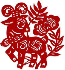 2015 Chinese Zodiac Year of Sheep 12 Chinese Zodiac Signs, Chinese New Year Zodiac, Chinese New Year Crafts, Chinese Astrology, Happy Chinese New Year, Kirigami, Sheep Tattoo, Chinese Paper Cutting, Chinese Holidays