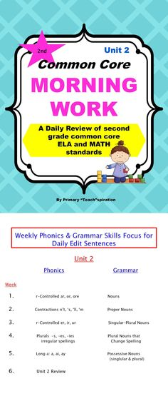 $ Here is Unit 2 - Grade 2.  Common Core Morning Work is the perfect way to start your class off with morning routines, while mega-learning is taking place.
