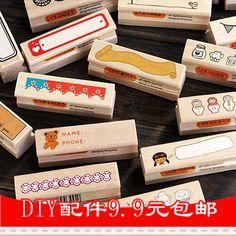 韩国创意可爱儿童奖励diy相册印章日记手账洪培橡皮木头花腰印章-淘宝网