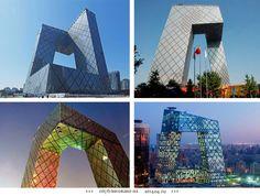 Здание Центрального Телевидения Китая, Пекин.