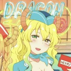 Best Animes Ever, Dragon Icon, Kobayashi San Chi No Maid Dragon, Anime Henti, Miss Kobayashi's Dragon Maid, Matching Profile Pictures, Profile Pics, Picture Icon, Anime Best Friends