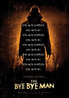 The Bye Bye Man Full. - Dailymotion The Bye Bye Man Full.ml/movie-stream/t/the-bye-bye-man. Bye Bye Man Movie, Bye Bye Men, Streaming Hd, Streaming Movies, Top Movies, Movies To Watch, 3d Kino, Latina, Cinema Online