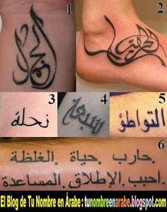 Nombre jennifer en arabe