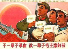 """重温""""文革""""宣传画[组图]_文化_凤凰网"""