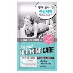 Faith in Face I Need Relaxing Care Sheet Mask 7 Piece Korean Glowing Beauty     eBay