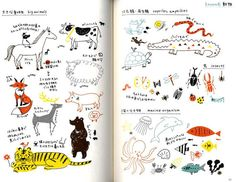 Illustration Book using Colored Pens Japanese Book by pomadour24