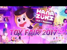 Unbox Daily: NEW Hanazuki Full of Treasures - FIRST LOOK - Toy Fair 2017 Review - 4K - YouTube