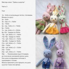 Mesmerizing Crochet an Amigurumi Rabbit Ideas. Lovely Crochet an Amigurumi Rabbit Ideas. Crochet Bunny Pattern, Crochet Rabbit, Crochet Patterns Amigurumi, Crochet Dolls, Cat Amigurumi, Crochet Hook Set, Cute Crochet, Crochet Crafts, Crochet Projects