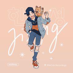K Pop, Fanart Kpop, Kids Fans, Pokemon, Baby Squirrel, Kpop Drawings, Korean Boy, Kids Icon, Losing A Child