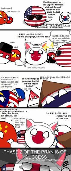 日本の思惑…?