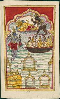 The Vedas are hidden from Brahma. Matsya saves them and 7 penitents. Karaikal (Tanjore) and for some Masulipatam pages (Andhra), between 1727 and 1758