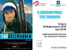 Κινηματογραφική Λέσχη Πεύκης: 28-2-2018: «Ο χιονάνθρωπος των σπηλαίων» (Snøhulem... Baseball Cards