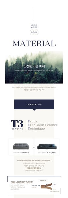 레이디가구 Web Design, Page Design, Layout Design, Graphic Design, Text Layout, Event Page, Website Design Inspiration, Illustrations And Posters, Wedding Website