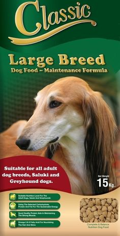 CP Classic Dog Food - Large Breed Buy Online or Call : +971-52-6923428